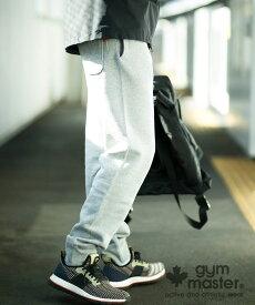 『2nd』掲載!gym master(ジムマスター) sweat pantsカナダ製 スウェット メンズ レディース パンツ ズボン 部屋着 パジャマ シンプル スポーツ カジュアル ストリート 無地 グレー 黒 赤 ネイビー 紫 1302C