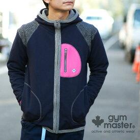 gym master(ジムマスター) G602301 スウェット ロングテール ジップ パーカー