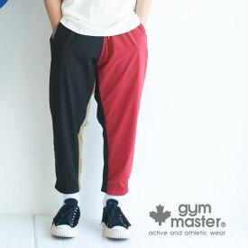 gym master(ジムマスター) 公式Comfyナイロンクロップドパンツジムマスター|ナイロン|ストレッチ|ジョガーパンツ|メンズ|レディース|クレイジーカラー|撥水加工|7分丈|G221610