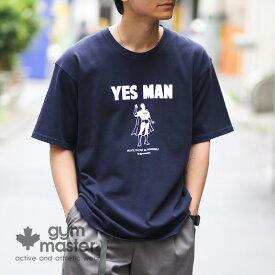 『2nd』掲載!gym master(ジムマスター)公式YES MAN TEEtシャツ|汗染み軽減|防臭加工|半袖|メンズ|レディース|カジュアル|ブランド|大きいサイズ|カラフル|綿100%|ドライ 白 おしゃれ 短袖 T恤 G233688