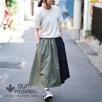 gym master (gym master) formula TR skirt gym master | Thin | Lady's | Skirt | Way Bing belt | Casual | Outdoor | G265654