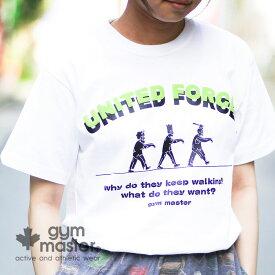 gym master(ジムマスター)公式UNITED FORCE TEEtシャツ|半袖|メンズ|レディース|ゾンビ|カジュアル|ブランド|プリント|カラフル|綿100%|丸首|短袖|T恤| G279649