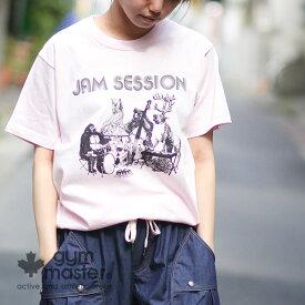 gym master(ジムマスター)公式JAM SESSION TEEtシャツ|半袖|メンズ|レディース|ブランド|カラフル|綿100%|丸首|短袖|T恤|ゴリラ|熊|アルパカ|トナカイ|ハリネズミ|ブルドッグ|手描き|イラスト|白|おしゃれ 夏 G279651