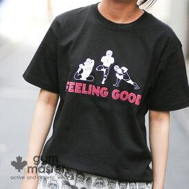 gym master(ジムマスター)公式FEELING GOOD TEEtシャツ|半袖|メンズ|レディース|カジュアル|ブランド|覆面|レスラー|カラフル|綿100%|ヨガ|短袖|T恤|G280678