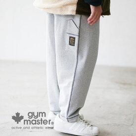 gym master(ジムマスター)公式ヘビーウェイトペインターパンツジムマスター|ヘビーウェイト |メンズ|レディース|コットン|ワーク|ウエストリブ|ウェイビングベルト|G302642