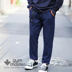 gym master(ジムマスター) 公式ブロックインレーパンツメンズ レディース パンツ ジョガーパンツ 男女兼用 ユニセックス g333608