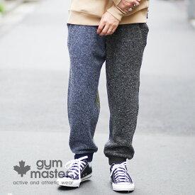 gym master(ジムマスター) 公式ウールライクイージーパンツパンツ|ウールライク|ショールカラー|メンズ|レディース|ユニセックス|柔らか|秋冬|ウォーム|温かい|防寒|暖パン|G333659