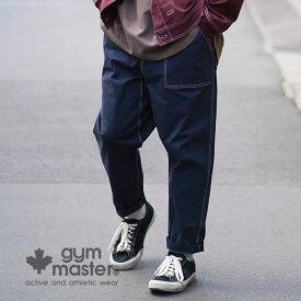 gym master(ジムマスター) 公式ストレッチピケアンクルパンツピケ|ストレッチ|メンズ|レディース|ユニセックス|コットン|秋冬|アンクル丈|ワイドサイズ|ワーク|古着風|作業着|G357620