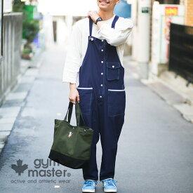 gym master(ジムマスター) G199691 ハッピー刺繍2WAYトートバッグ