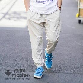gym master(ジムマスター) 公式 FINEサッカーアンクルパンツメンズ|レディース|ユニセックス|ドライ|速乾|伸縮|ストレッチ|部屋着|ジョガ—&テーパード|ロングパンツ| アウトドア|海外発送|G421656