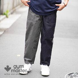 gym master(ジムマスター)公式firmナイロンアンクルパンツメンズ|レディース|カジュアル|コットン|ナイロン|64クロス|撥水|速乾|アウトドア|アウトドア|G418694