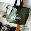 gym master(ジムマスター) 公式 2WAY レジャーバッグ・トートバック【大容量】手持ち 肩掛け カラフル 大容量 焚火 外遊び 買い…
