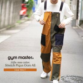 gym master(ジムマスター) 公式2nd掲載ストレッチピケオーバーオールストレッチ|ピケ|オーバーオール |メンズ|レディース|コットン|オールインワン|サロペット|ワーク|パンツ|秋冬|大きいサイズ|クレージー|配色|海外発送|G157652