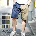 gym master(ジムマスター) 綿麻ストレッチ リブ ショートパンツ|ハーフパンツ|メンズ|レディース|膝上|スポーツ|大きいサイズ|…