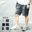 gym master(ジムマスター) G957361 TRイージーショートパンツ|ハーフパンツ|メンズ|レディース