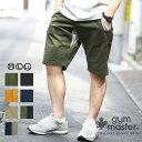 gym master(ジムマスター) ストレッチヘリンボーンショートパンツ |ハーフパンツ|短パン|半ズボン|メンズ|レディース||膝上|ス…