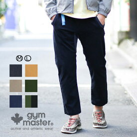 gym master(ジムマスター) G843391 ストレッチヘリンボーン アンクルパンツ くるぶし丈