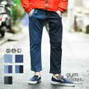 gym master(ジムマスター) G843363 ストレッチデニムアンクルパンツ