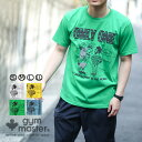 gym master(ジムマスター) G979309-P ONLY ONE Tee |tシャツ|半袖|メンズ|レディース