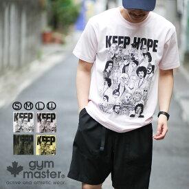 gym master(ジムマスター) G979314-P KEEP HOPE Tee|tシャツ|半袖|メンズ|レディース|ユニセックス