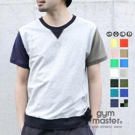 gym master(ジムマスター) ヘビーウエイトTee メンズ レディース Tシャツ 半袖 大きいサイズ カッコイイ カットソー ブランド シンプル スポーツ カジュアル ストリート 無地 G702301