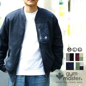 gym master(ジムマスター) G857351 ボーダーxナイロンリブJKT