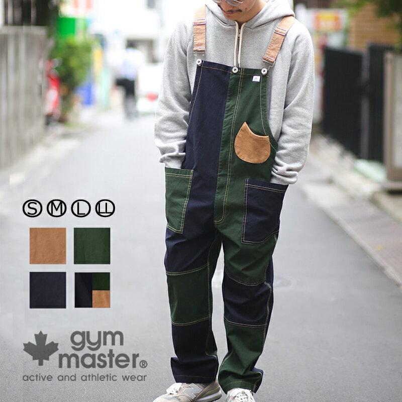 ■GO OUT 掲載商品■gym master(ジムマスター) G157652 ストレッチピケオーバーオール