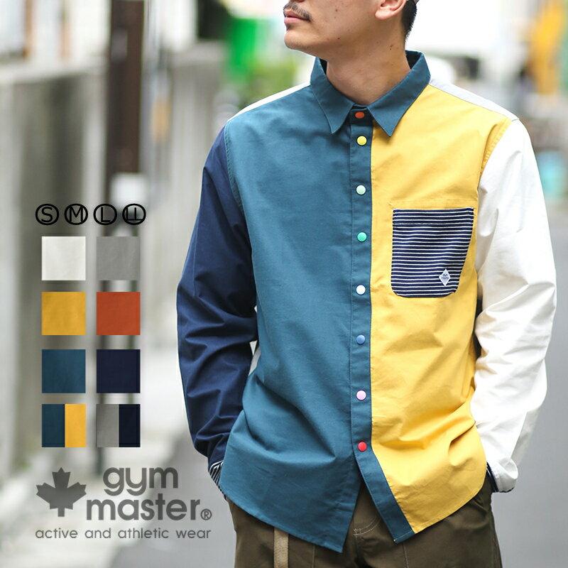 『GO OUT』『Begin』掲載!gym master(ジムマスター) G102602 カラフルスナップボタン 2WAYシャツ