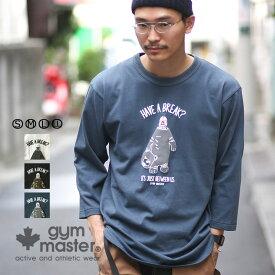 gym master(ジムマスター)公式 BREAK7分袖Teeジムマスター|メンズ|レディース|覆面レスラー|HAVE A BREAK|7分袖|プリント|発泡|ロゴ | G180666
