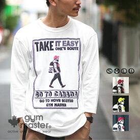 gym master(ジムマスター)公式| TAKE IT EASY7分袖Teeジムマスター|おっさん|おじさん|バックパッカー| 7分袖|プリント |カットソー|ロゴ|tシャツ|長袖|メンズ|レディース|ユニセックス|G180667