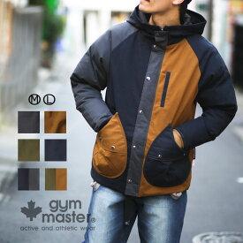 gym master(ジムマスター) G157687 ドロップポケット マウンテンパーカー  メンズ | レディース | マウンテンパーカー|中綿|コート