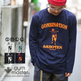 gym master(ジムマスター)公式 SABOTEN ロンtee tシャツ 覆面 プロレス 組体操 レスラー 長袖 メンズ レディース プリント 春 白 黒 紺 G180668
