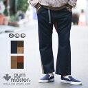 gym master(ジムマスター) G143650 ストレッチサテン アンクルパンツ
