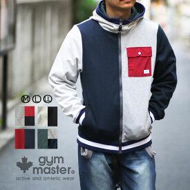gym master(ジムマスター) G157663 スウェット ナイロン リバーシブル ジャケット
