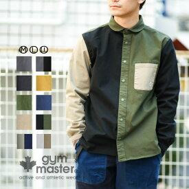 gym master(ジムマスター) 公式 「2nd」「Begin」掲載ストレッチヘリンボーンスナップシャツジャケットメンズ|レディース|ユニセックス|ジムマスター|ストレッチ|シャツ|シャケット|ショールカラー|ライトアウター|コーデ|g843339