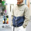 gym master(ジムマスター) 公式ナイロン×コットンRVフードジャケットジムマスター|リバーシブル|ライトアウター|ウインドブレーカー|メンズ|レディース|ストリート|ジップアップ|ジャンパー|マウンテンパーカー|ブルゾン|シャカシャカ|春| G102631