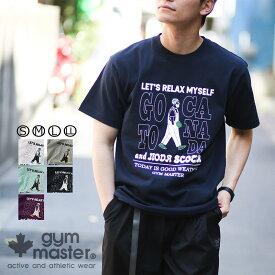 gym master(ジムマスター)公式RELAX MYSELF TEEtシャツ 半袖 メンズ レディース アウトドア カラフル 綿100% カットソー 丸首 短袖 T恤 G280672