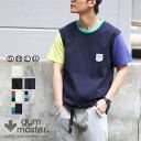 『Begin』『2nd』掲載!gym master(ジムマスター)公式 7.2ozプチポケットTEEメンズ レディース Tシャツ 汗染み軽減 防臭加工 無地…