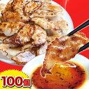 【送料無料】注文殺到中!餃子専門店イチローの神戸味噌だれ餃子1.6キロ(100個)+特製味噌だれ200g【RCP】【餃子】…