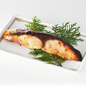 ぶり西京漬け 1枚 冷凍便 [ 西京焼き 漬魚 鰤 ブリ 切り身 西京味噌 酒粕 ]