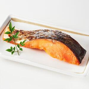 銀鮭西京漬け 1枚 冷凍便 [ 西京焼き 漬魚 ギンジャケ しゃけ 切り身 西京味噌 酒粕 ]