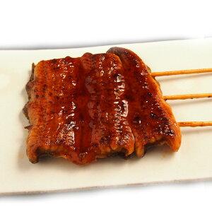 うなぎの蒲焼き3串 冷凍便(冷蔵便可) [ ウナギ 鰻 かば焼き ]