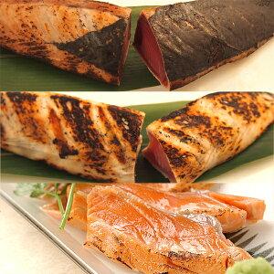 3種たたきの食べ比べ3本セット 冷凍便 [ 炭火 タタキ たたき 刺身 カツオ 鰹 マグロ 鮪 サーモン ]