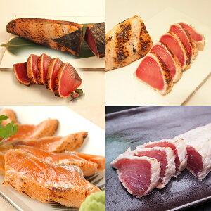 4種たたきの食べ比べ4本セット 冷凍便 [ 炭火 タタキ たたき 刺身 カツオ 鰹 マグロ 鮪 サーモン ]