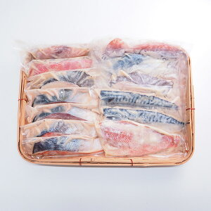 漬け魚(西京漬け)セット7000円 冷凍便 [ 西京焼き 漬魚 銀だら 金目鯛 サワラ カレイ ブリ 紅鮭 銀鮭 メカジキ サバ 真イカ 赤魚 ]