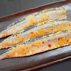 米米さんま(ぬか漬け) 冷凍便 [ ぬか漬け 米麹 サンマ 秋刀魚 ]
