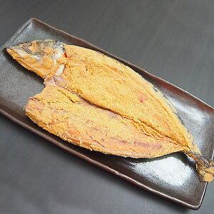 鯖(さば)へしこ(ぬか漬け) 冷凍便 [ ぬか漬け 米麹 サバ 鯖 ]