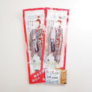 国産うなぎの蒲焼き2尾セット 冷凍便(冷蔵便可) [ 鰻 ウナギ 国産 ]
