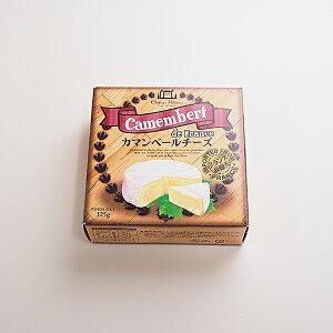シャトーヴァリエールカマンベール 125g フランス産 冷蔵便 [ナチュラルチーズ,白カビタイプ]