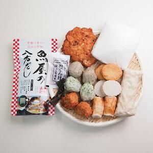 豊洲市場おでんセット「竹」(3-4人前) 冷蔵便  [おでんセット,さつま揚げ,はんぺん,じゃこ天,はも天,いか天,魚肉すじ,ちくわぶ,ちくわ]